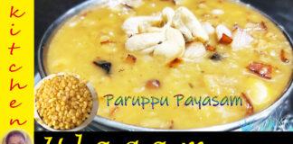 Paruppu payasam kitchen ulagam