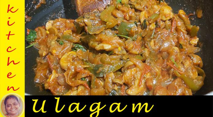 Kaalan Gravy
