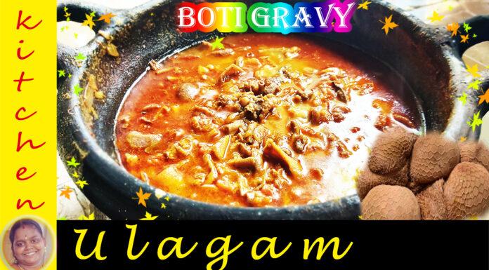 Boti gravy in tamil