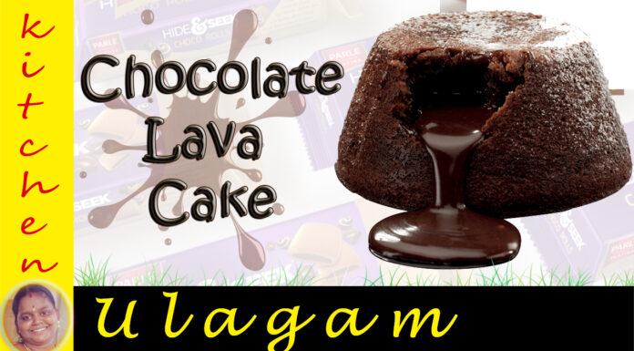 Chocolate Lava Cake Recipe in Tamil